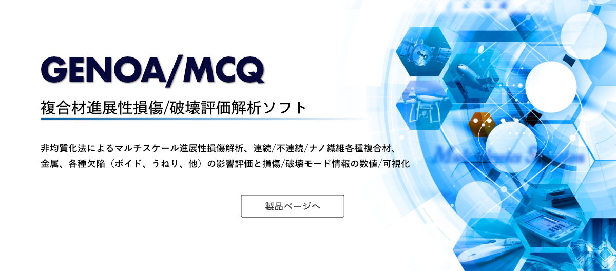 GENOA/MCQ