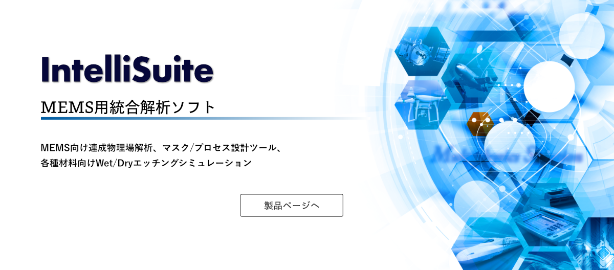 IntelliSuite